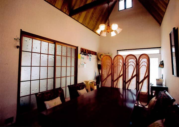 "Guest House ""Silver Forest"" in Nasushiobara (NSB1)"
