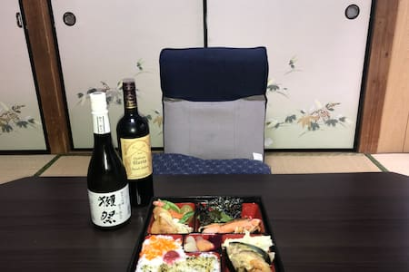 YabFarm Lodge 101: First/Last Stay in Tokyo