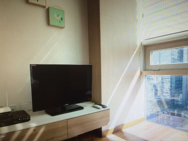 House of happiness - Saint-Ghislain - Appartement