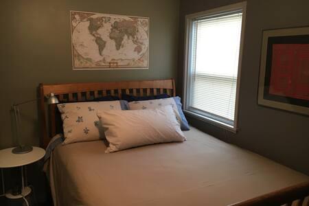 Cozy Room - Σπίτι