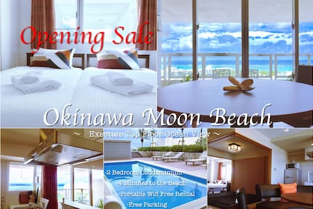【Okinawa】Deluxe Top Floor 2BR/Parking&Wifi Free - Onna-son