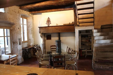 Maison de charme au coeur de Vallon - Vallon-Pont-d'Arc - Huis