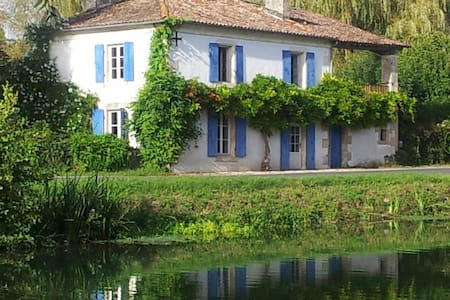 La Maraichine Marais Poitevin - Coulon - House