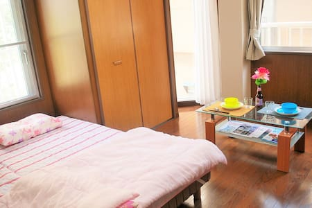 OPEN SALE! cozy room typeA3 - 江東区 - Appartement