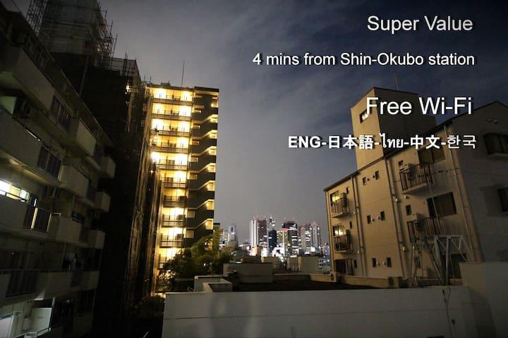 新宿/新大久保/Shinjuku/ free wifi/ 8 ppl - Shinjuku-ku - Apartemen