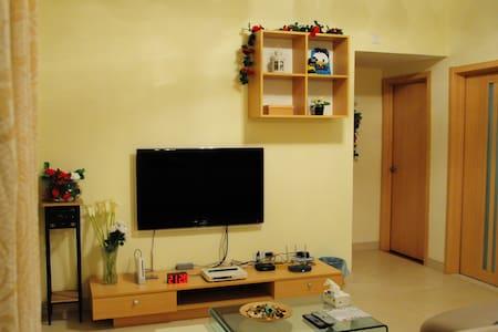紧邻东部华侨城与大梅沙旅游区  万科东海岸小区2房2厅精装公寓 - Shenzhen Shi