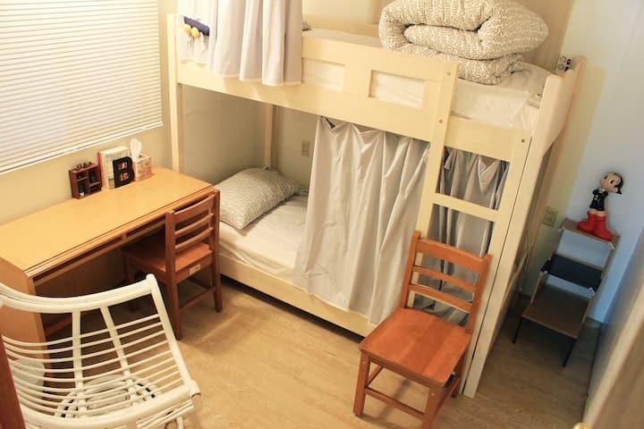 AarkHouse 2-Beds(dorm) Room
