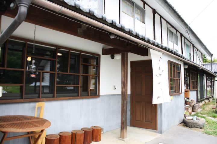 "Japanese Country Guest House ""Tsuzune no mori"""