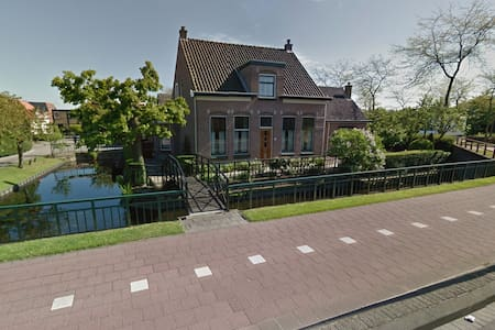 B&B House with garden at a unique place! - Rijswijk - House