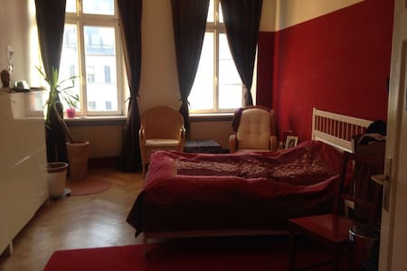 Nice room in the heart of the city - Heidelberg - Byt