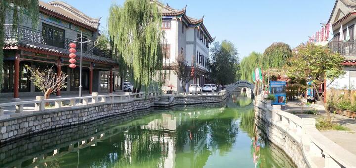 滦州古城中心观景二居室