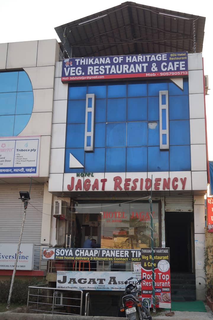 Hotel Jagat Residency Deluxe Triple Room