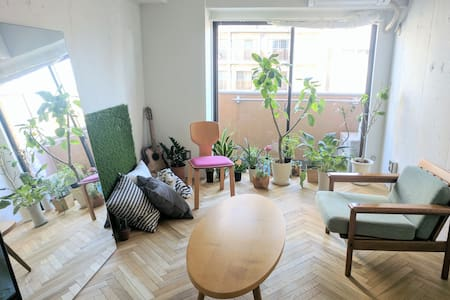 Convenient & Comfy - Minato-ku - Apartamento