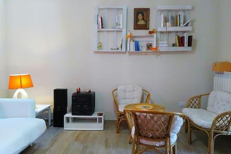Casa Benedetta: soggiorno nella quiete di Assisi - Santa Maria degli Angeli - Apartment
