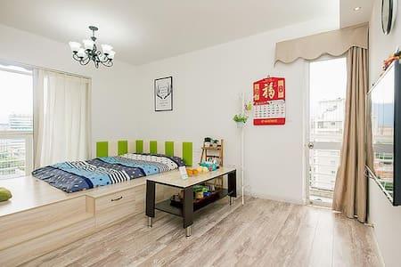 市中心居家温馨小套房自助厨房大型shopping mall三坊七巷美食天地 - Fuzhou Shi - Apartemen