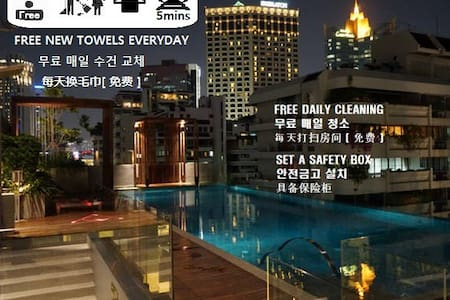 (CS-4)Prime Location@ASOKE & NANA - Bangkok