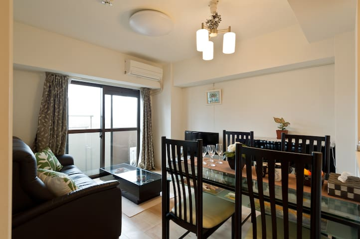 Park View in Shinagawa - 品川区 - Appartement