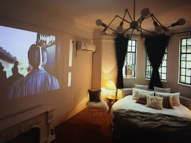 Room layout is vintage - 玉名市 - Leilighet