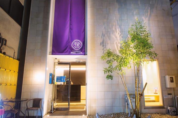 Y302全新開張New Open~Yadokari難波Nambaなんば上本町日本橋~小旅館走路3分鐘
