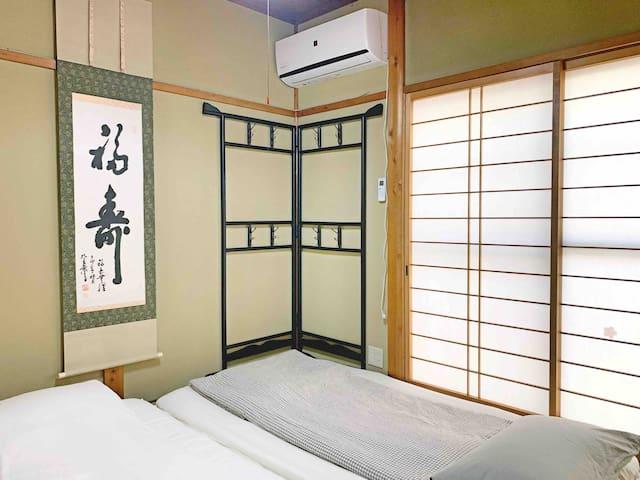 ゲストハウス-花楓舍-Sakura & Maple House 整套房子,上下两层
