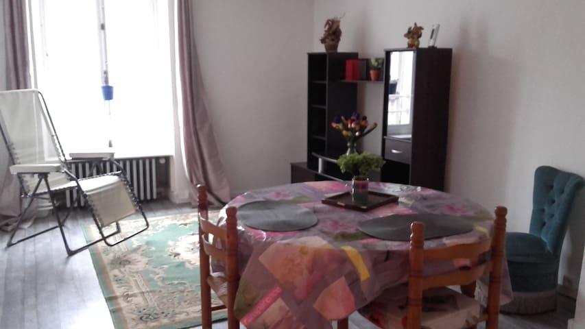 Petite chambre jaune - Melun - Apartmen