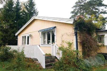 2 Bedrooms Home in Gotlands Tofta #1 - Gotlands Tofta