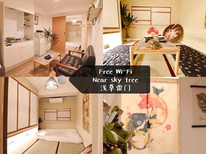 Tokyo Garden House Hotel!Room101日式榻榻米 机场直达 便利干净