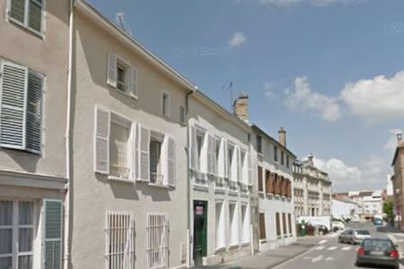 Appartement au centre ville - 香槟沙隆(Châlons-en-Champagne) - 公寓