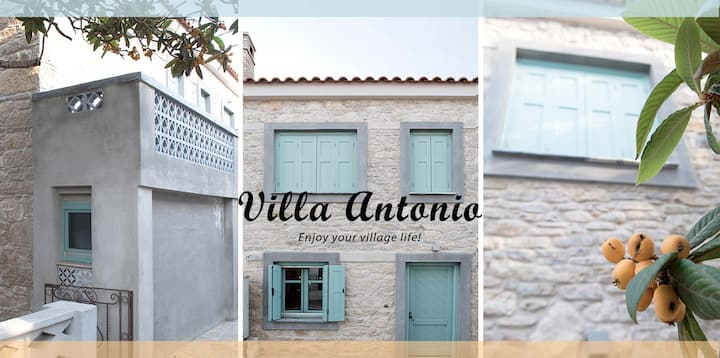 """19th Century Villa Antonio"" Samos"