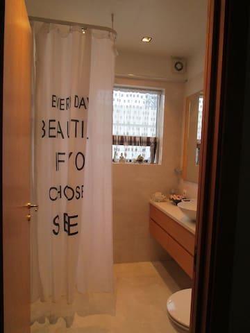 Room 2 in privat house,Kópavogur Iceland. - Kópavogur - Haus