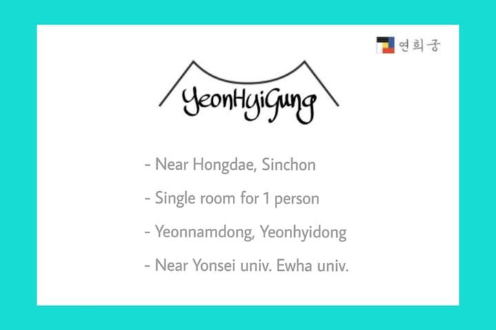 (Near Hongdae, Sinchon) Yeonhui house_402