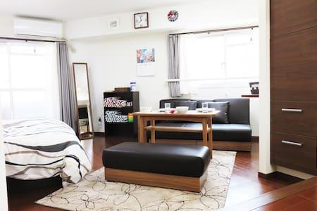 A luxurious space near Osaka Castle - Byt