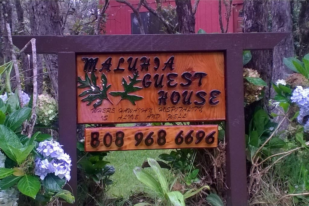 Welcome to our guest house in Volcano, Hawaii