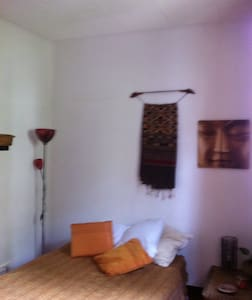 chambre en centre ancien - Arles - Apartment