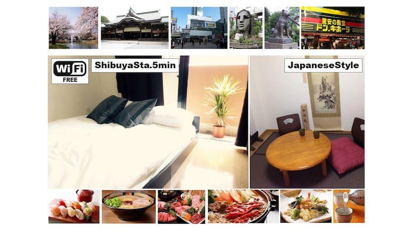 Japanese-style room in SHIBUYA #B05 - 渋谷区 - Lakás