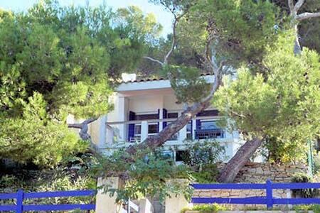 Maison face à la mer -  2 mn à pied plage - Saint-Cyr-sur-Mer - Haus
