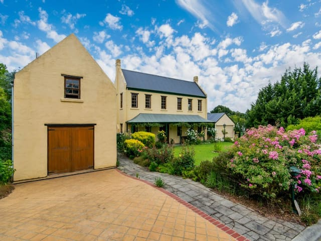 Charming Farmhouse Room for Two! - Hahndorf