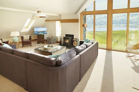 New Lodge - Watermillock, nr Penrith