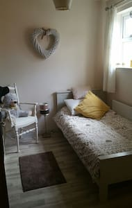 Cosy Single Room - Close to International Airport