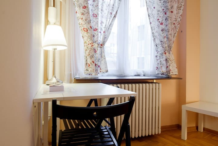 Studio City Belgrade** - Beograd - Appartement