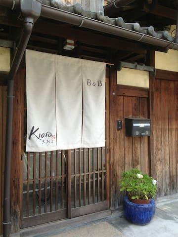 B&B KIOTO - Kita Ward, Kyoto - Bed & Breakfast