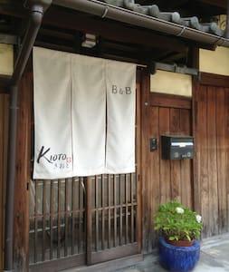 B&B KIOTO - Kita Ward, Kyoto