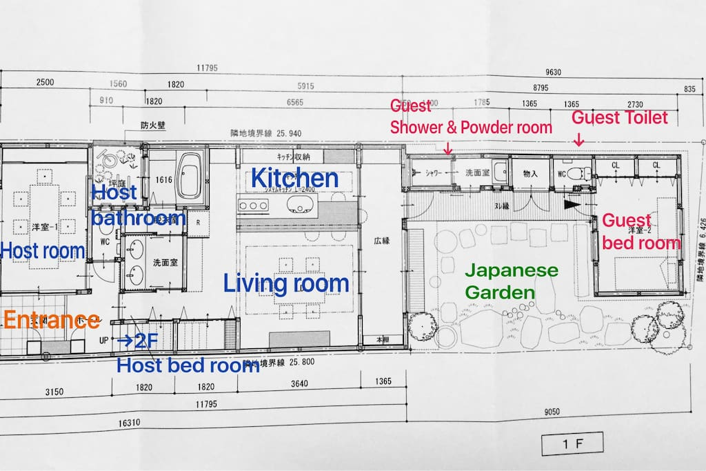 The pink text are your private area. Please access to your room coming through our living or kitchen.