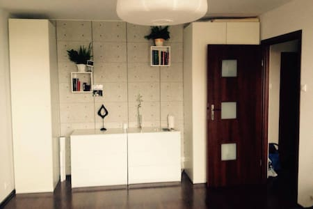 Big room, especially for a couple, near Old Town! - Warszawa