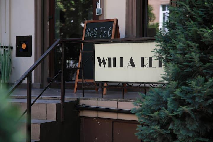 Willa Retro Hostel - bed in the dorm room