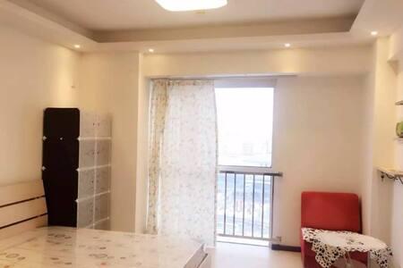 视野很好,阳光很暖的温馨房间 - Changchun - 飯店式公寓