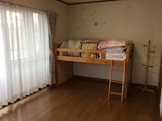 剣道が学べる家 /Western Room(洋室) /ラグビー会場迄乗り換え無しバスと徒歩で20分
