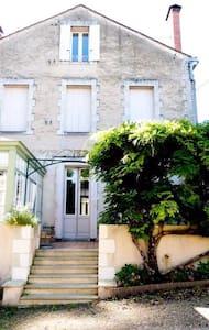 Maison Paul Bert - Sainte-Foy-la-Grande - Reihenhaus