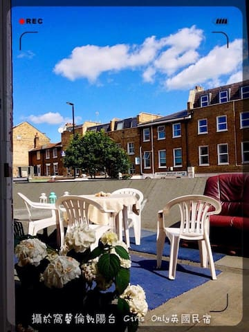 5 bedroom flat in Holloway road - 倫敦 - Apartment