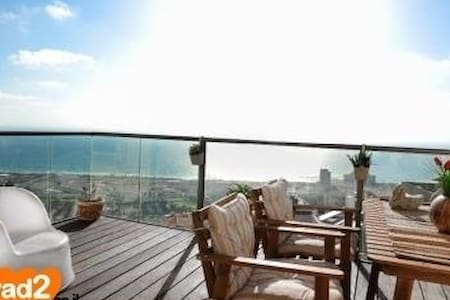Amazing sea vue from the Carmel ! - Haifa - Appartement